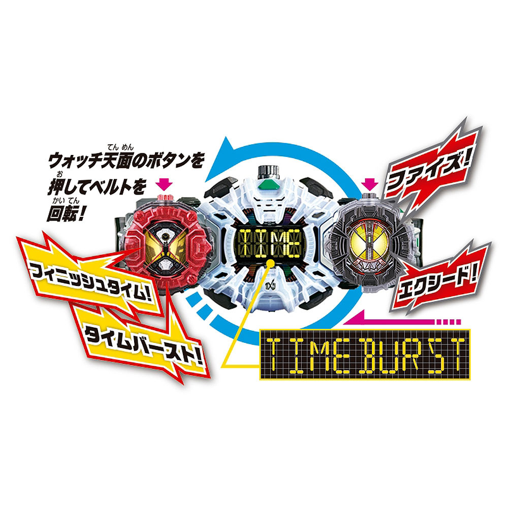 仮面ライダージオウ『DXファイズライドウォッチ』変身なりきり-006