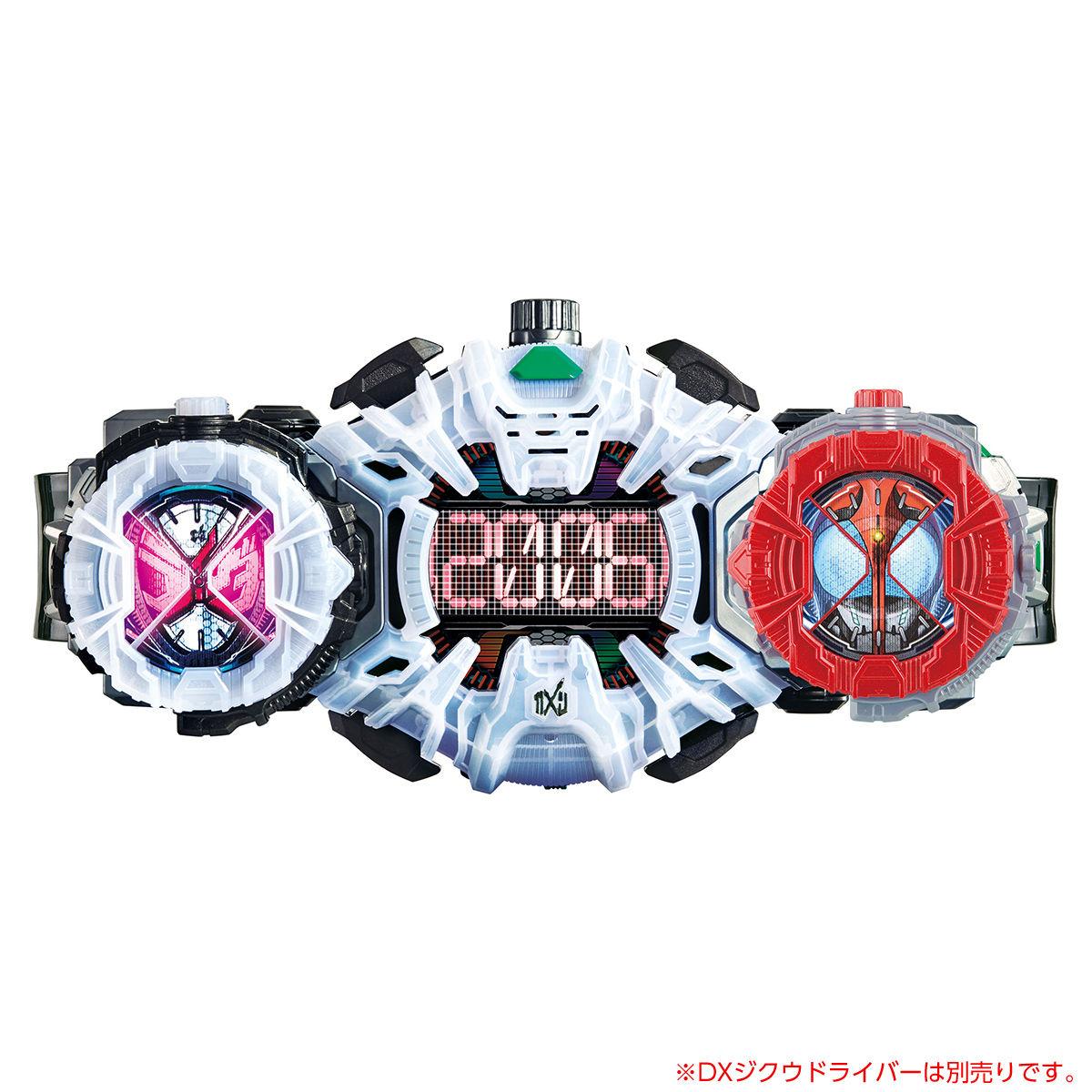 仮面ライダージオウ『DXカブトライドウォッチ』変身なりきり-004