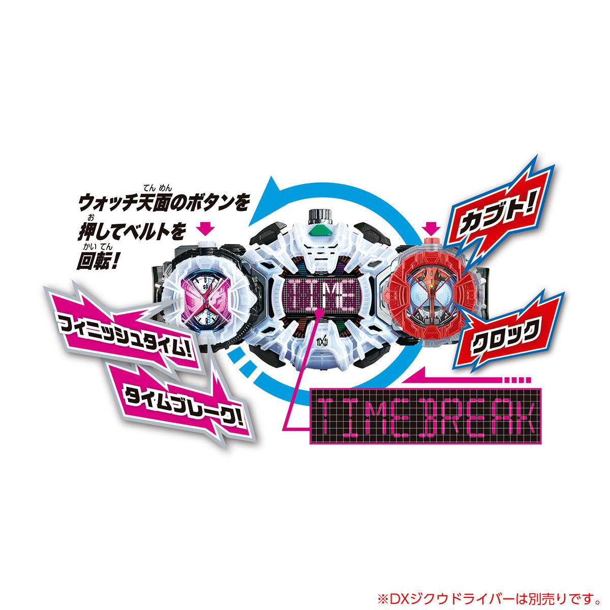 仮面ライダージオウ『DXカブトライドウォッチ』変身なりきり-005