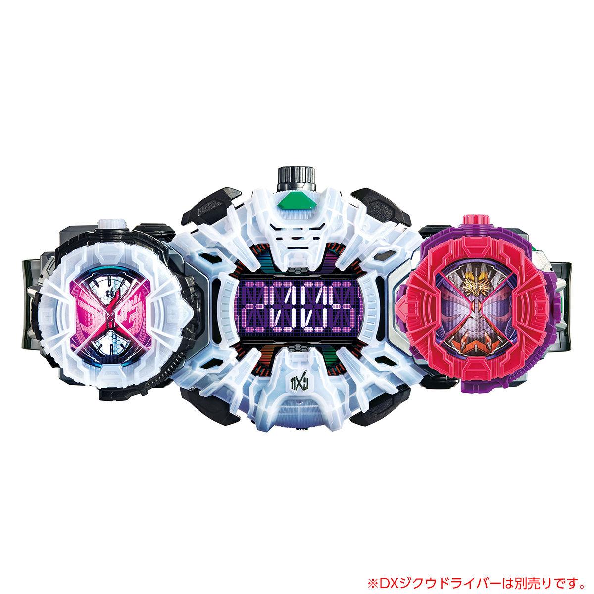 仮面ライダージオウ『DX響鬼ライドウォッチ』変身なりきり-004