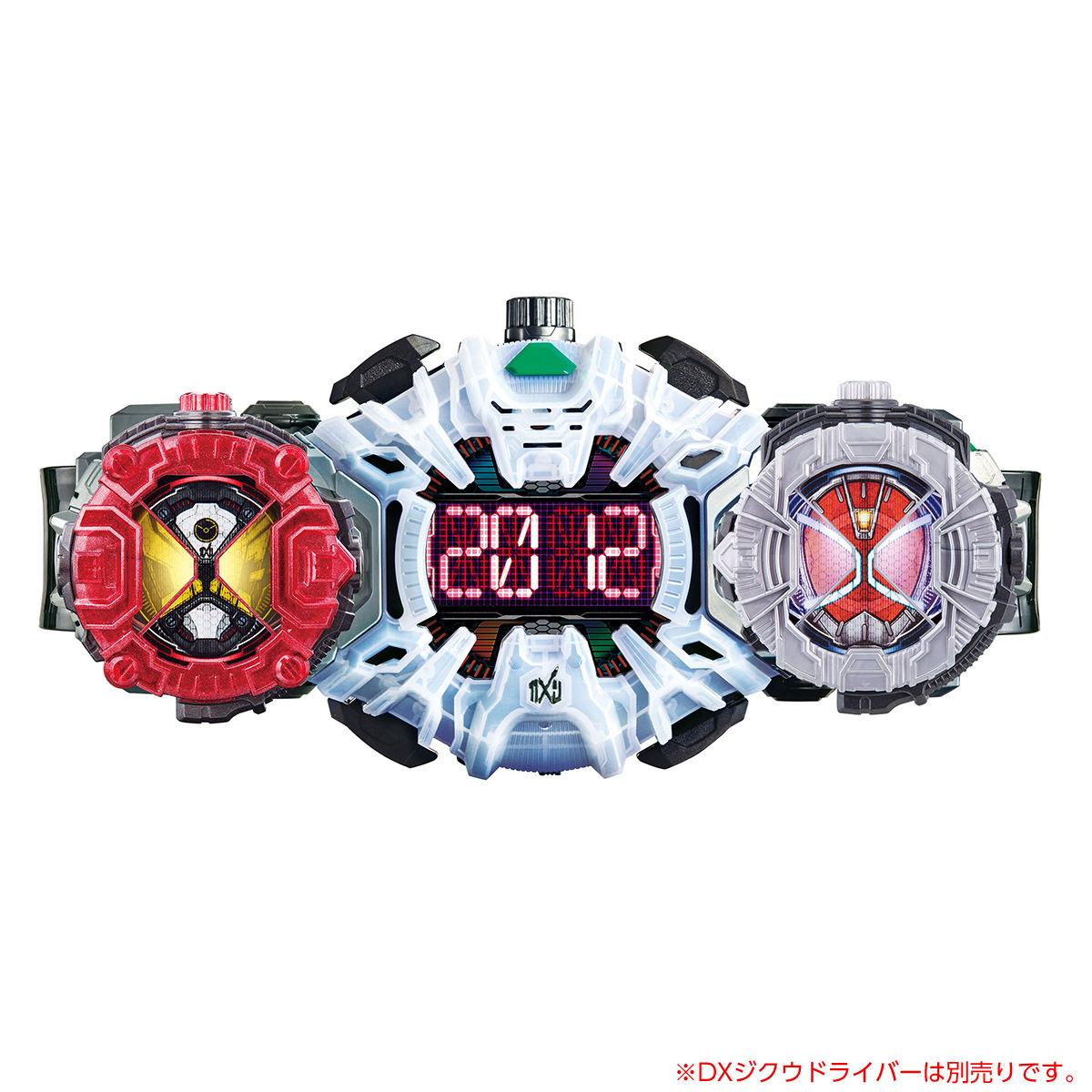 仮面ライダージオウ『DXウィザードライドウォッチ』変身なりきり-004