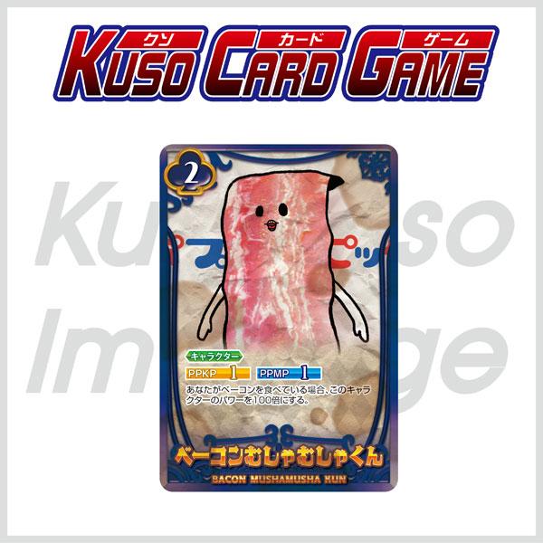 【再販】カードダス『ポプテピピック クソカードゲーム』カードゲーム-001