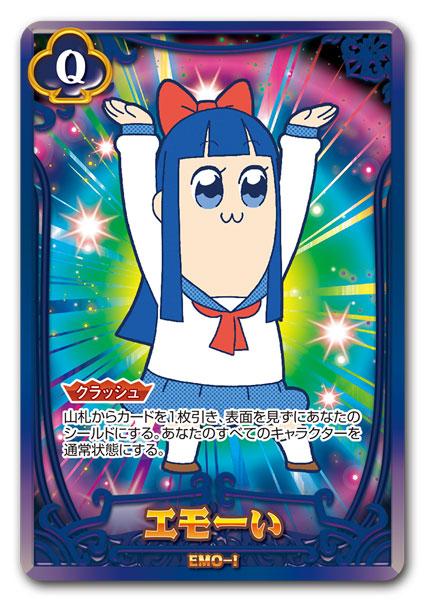 【再販】カードダス『ポプテピピック クソカードゲーム』カードゲーム-007