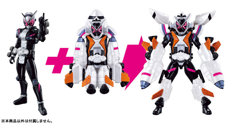 RKFライダーアーマーシリーズ『フォーゼアーマー』仮面ライダージオウ 可動フィギュア-007