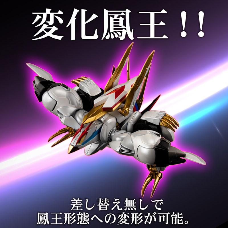 METAMOR-FORCE『龍王丸|魔神英雄伝ワタル』可動フィギュア-003