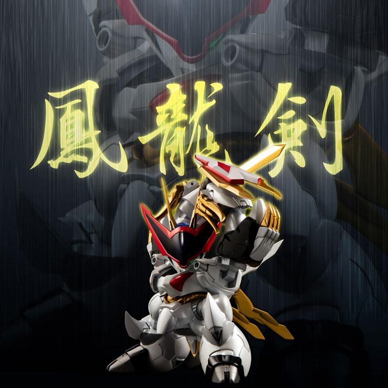 METAMOR-FORCE『龍王丸|魔神英雄伝ワタル』可動フィギュア-004