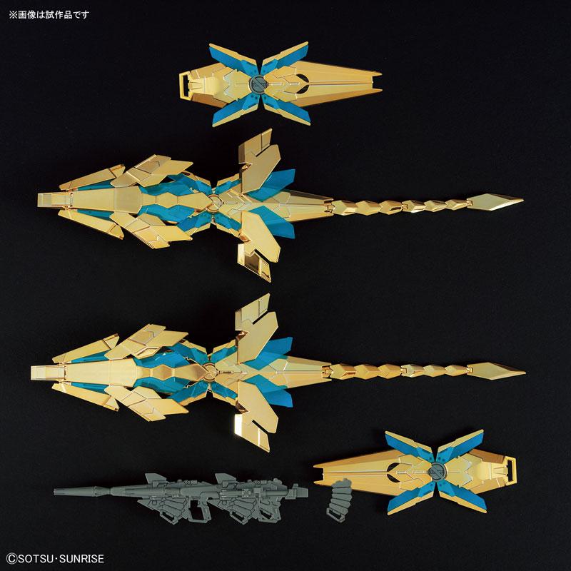 HGUC 1/144『ユニコーンガンダム3号機 フェネクス(デストロイモード)(ナラティブVer.)[ゴールドコーティング] |機動戦士ガンダムNT』プラモデル-004