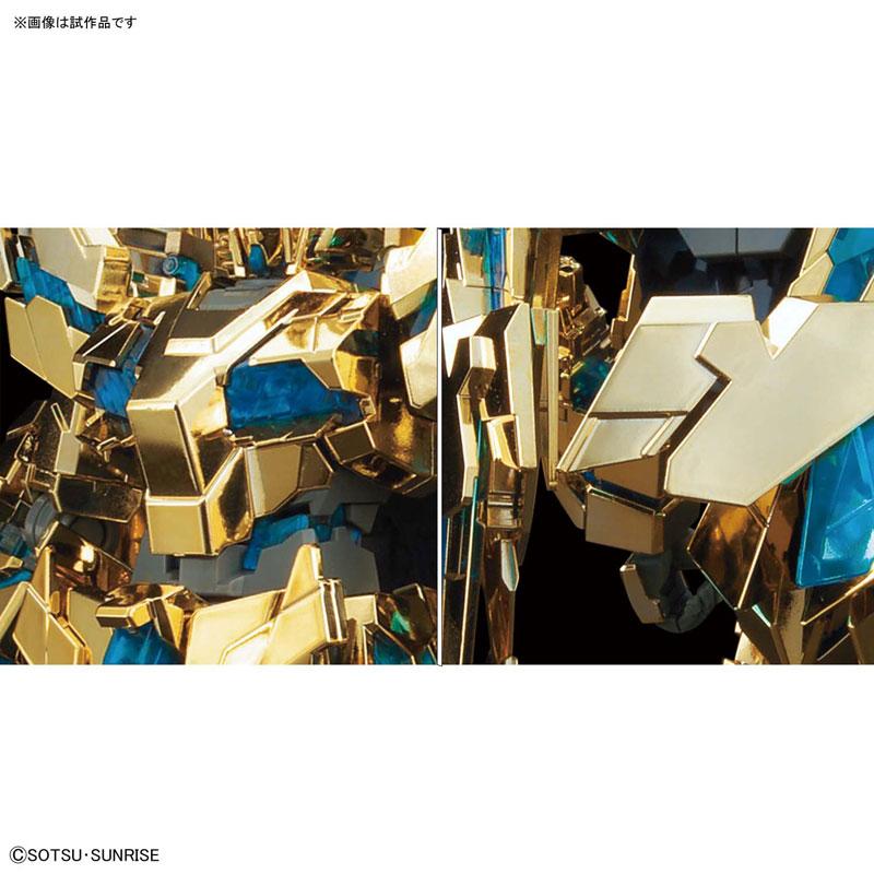 HGUC 1/144『ユニコーンガンダム3号機 フェネクス(デストロイモード)(ナラティブVer.)[ゴールドコーティング] |機動戦士ガンダムNT』プラモデル-006