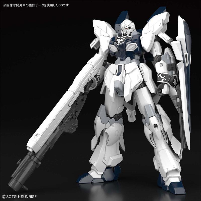 HGUC 1/144『シナンジュ・スタイン(ナラティブVer.)|機動戦士ガンダムNT』プラモデル-001