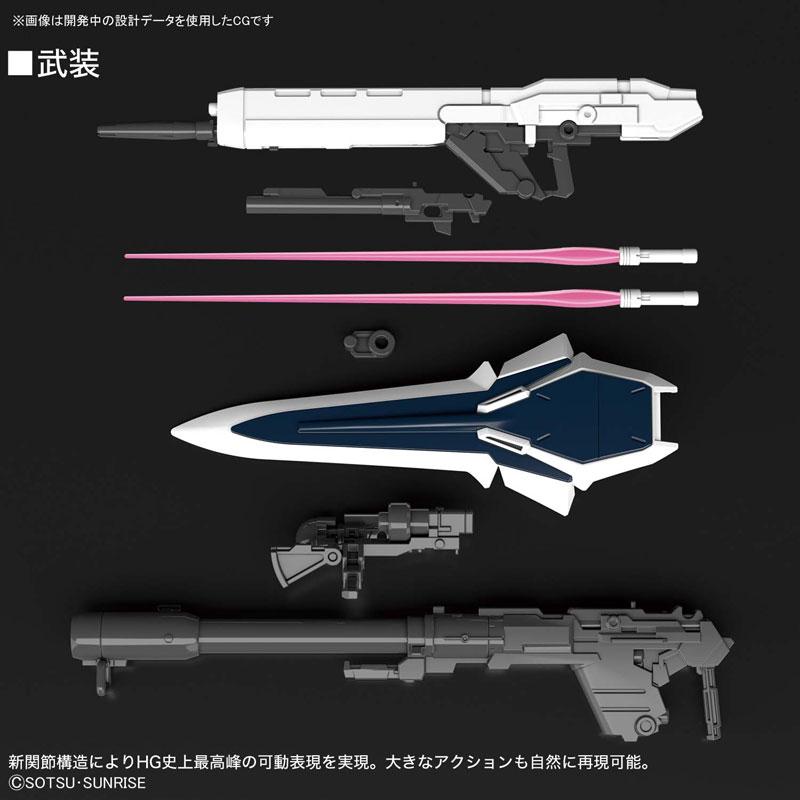HGUC 1/144『シナンジュ・スタイン(ナラティブVer.)|機動戦士ガンダムNT』プラモデル-002