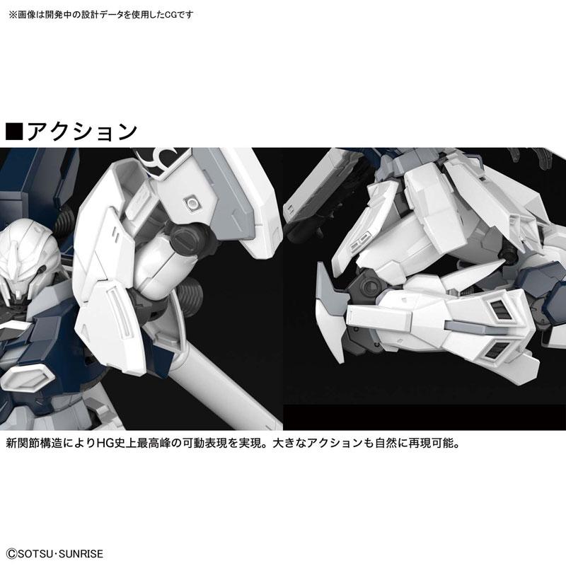 HGUC 1/144『シナンジュ・スタイン(ナラティブVer.)|機動戦士ガンダムNT』プラモデル-004