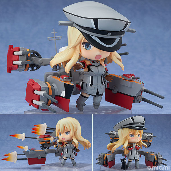 ねんどろいど『艦隊これくしょん -艦これ-|Bismarck(ビスマルク)改』可動フィギュア