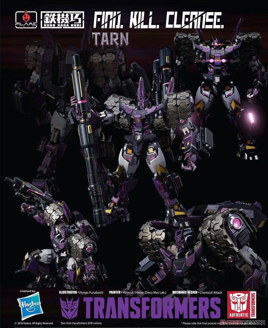 鉄機巧『ターン|トランスフォーマー』可動フィギュア-020