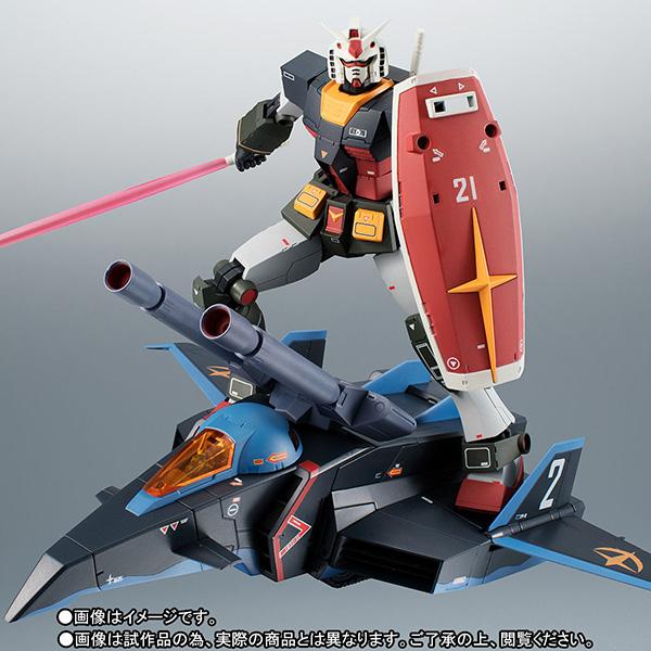 ROBOT魂 〈SIDE MS〉『RX-78-2 ガンダム & Gファイター ver. A.N.I.M.E.~リアルタイプカラー~』可動フィギュア