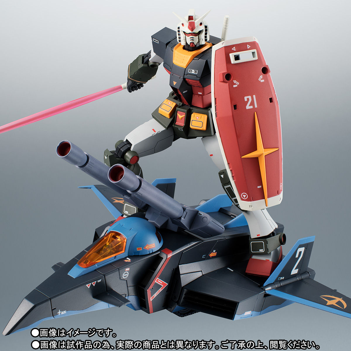 ROBOT魂 〈SIDE MS〉『RX-78-2 ガンダム & Gファイター ver. A.N.I.M.E.~リアルタイプカラー~』可動フィギュア-001