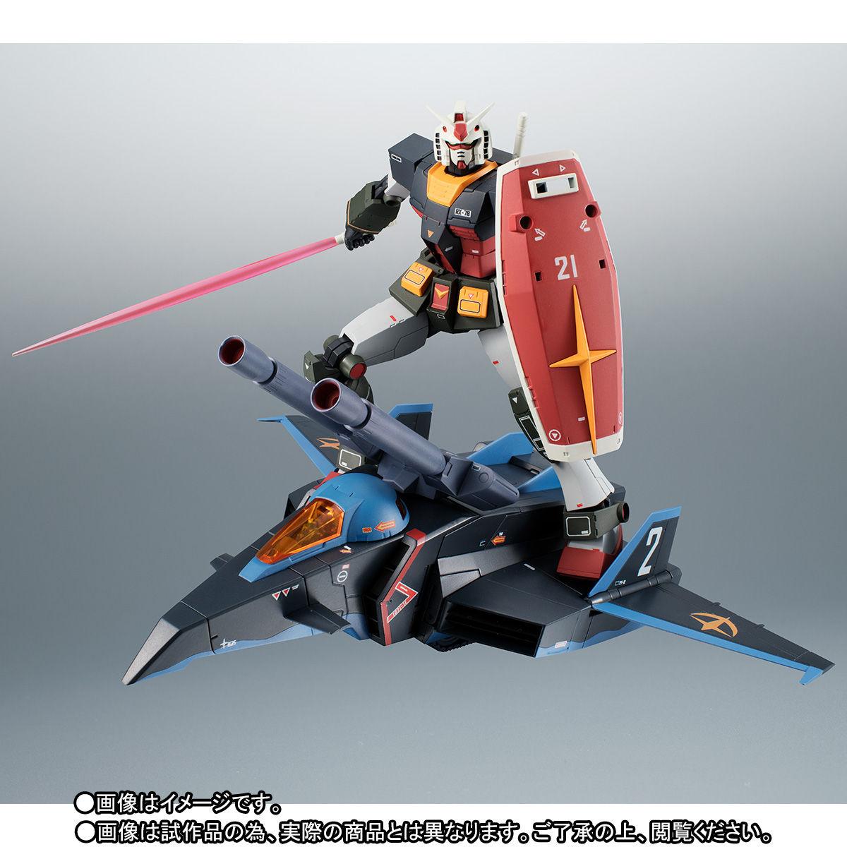 ROBOT魂 〈SIDE MS〉『RX-78-2 ガンダム & Gファイター ver. A.N.I.M.E.~リアルタイプカラー~』可動フィギュア-002