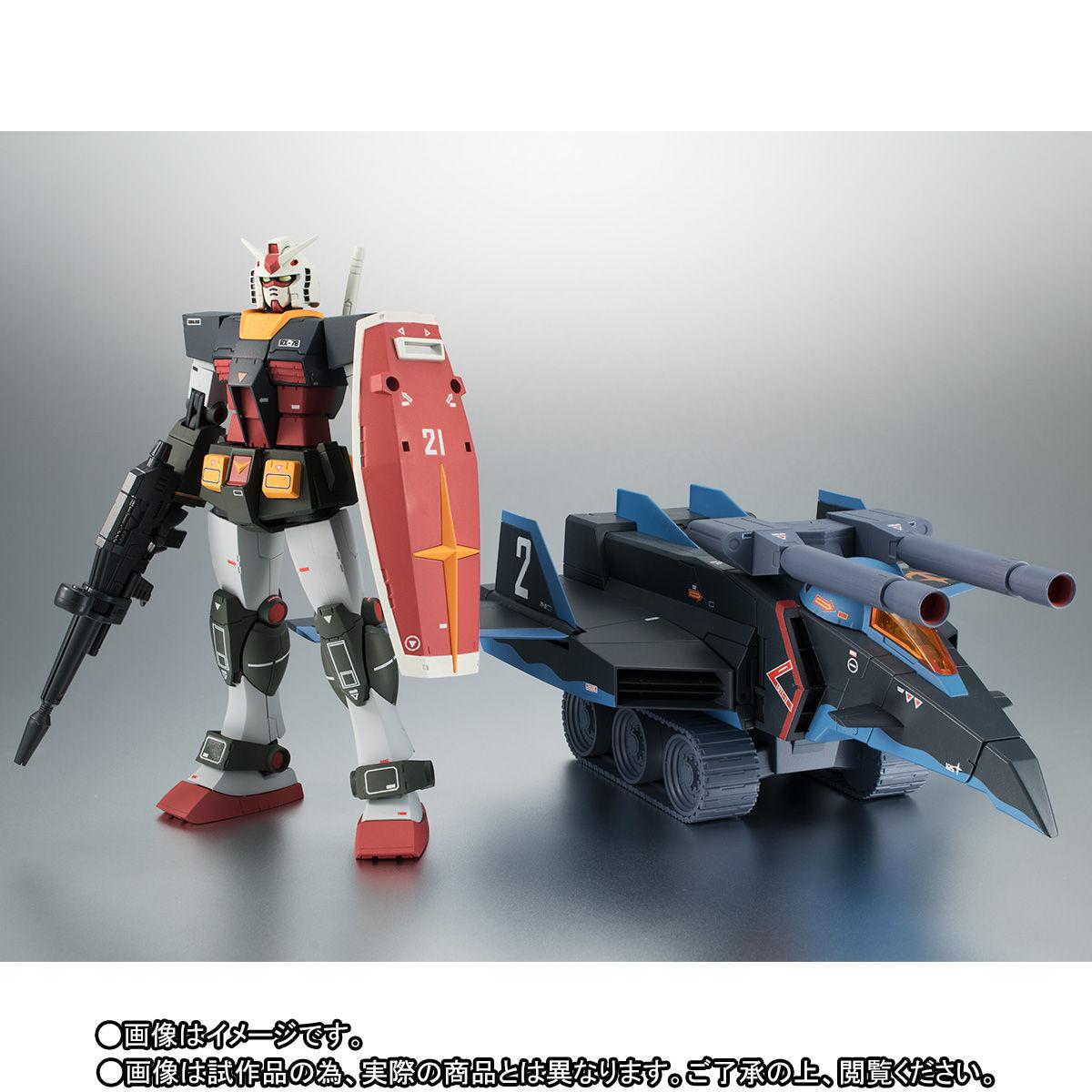 ROBOT魂 〈SIDE MS〉『RX-78-2 ガンダム & Gファイター ver. A.N.I.M.E.~リアルタイプカラー~』可動フィギュア-003