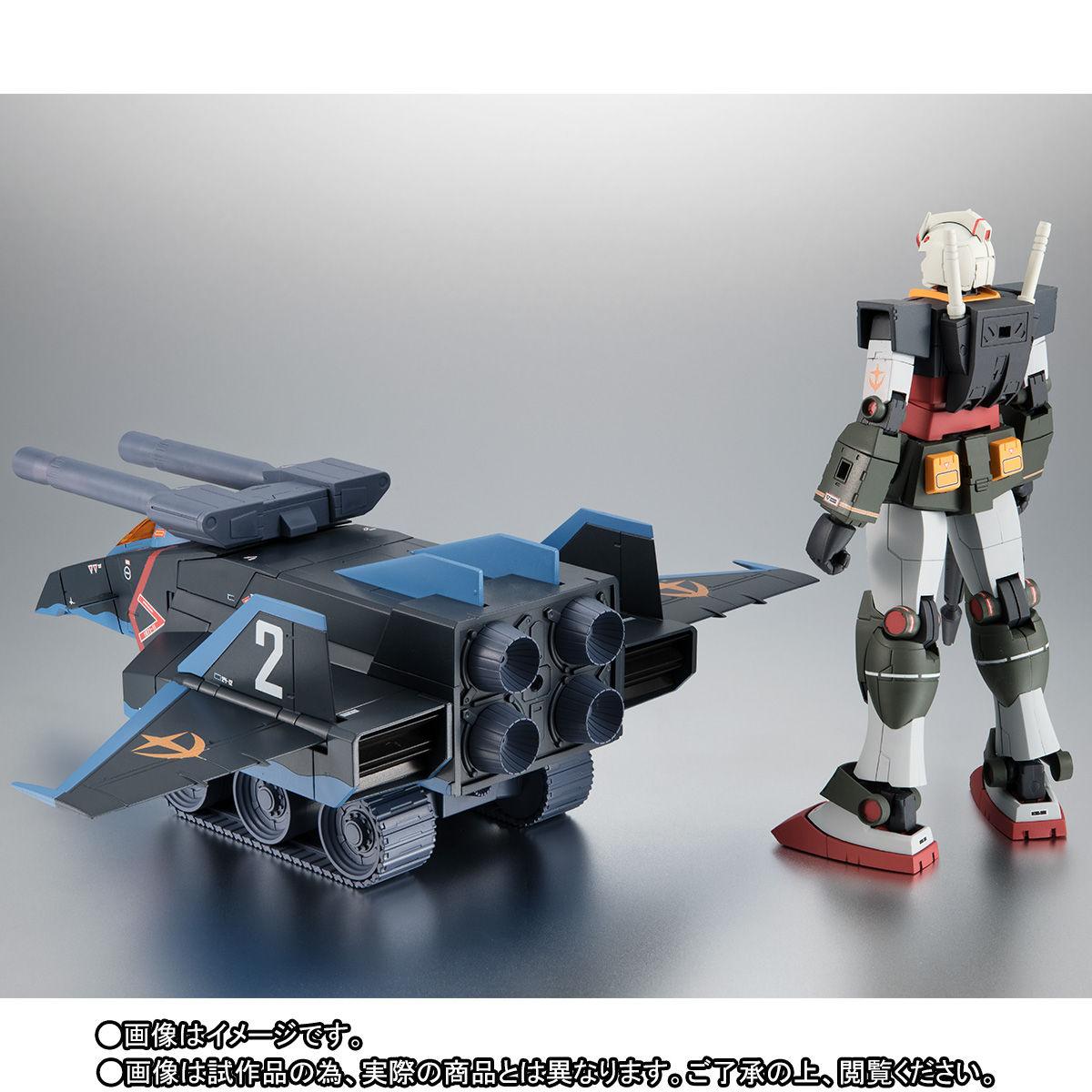 ROBOT魂 〈SIDE MS〉『RX-78-2 ガンダム & Gファイター ver. A.N.I.M.E.~リアルタイプカラー~』可動フィギュア-004