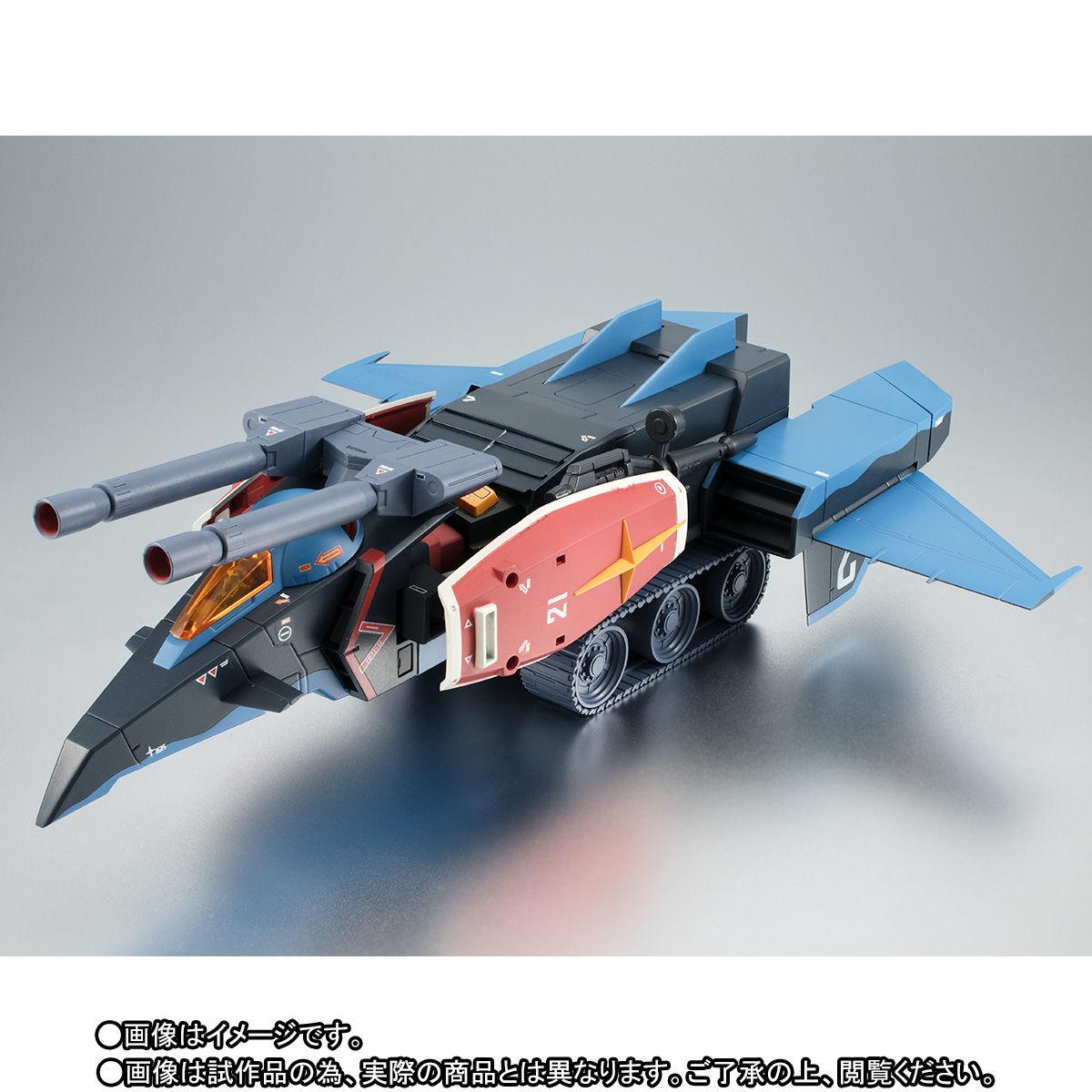 ROBOT魂 〈SIDE MS〉『RX-78-2 ガンダム & Gファイター ver. A.N.I.M.E.~リアルタイプカラー~』可動フィギュア-005
