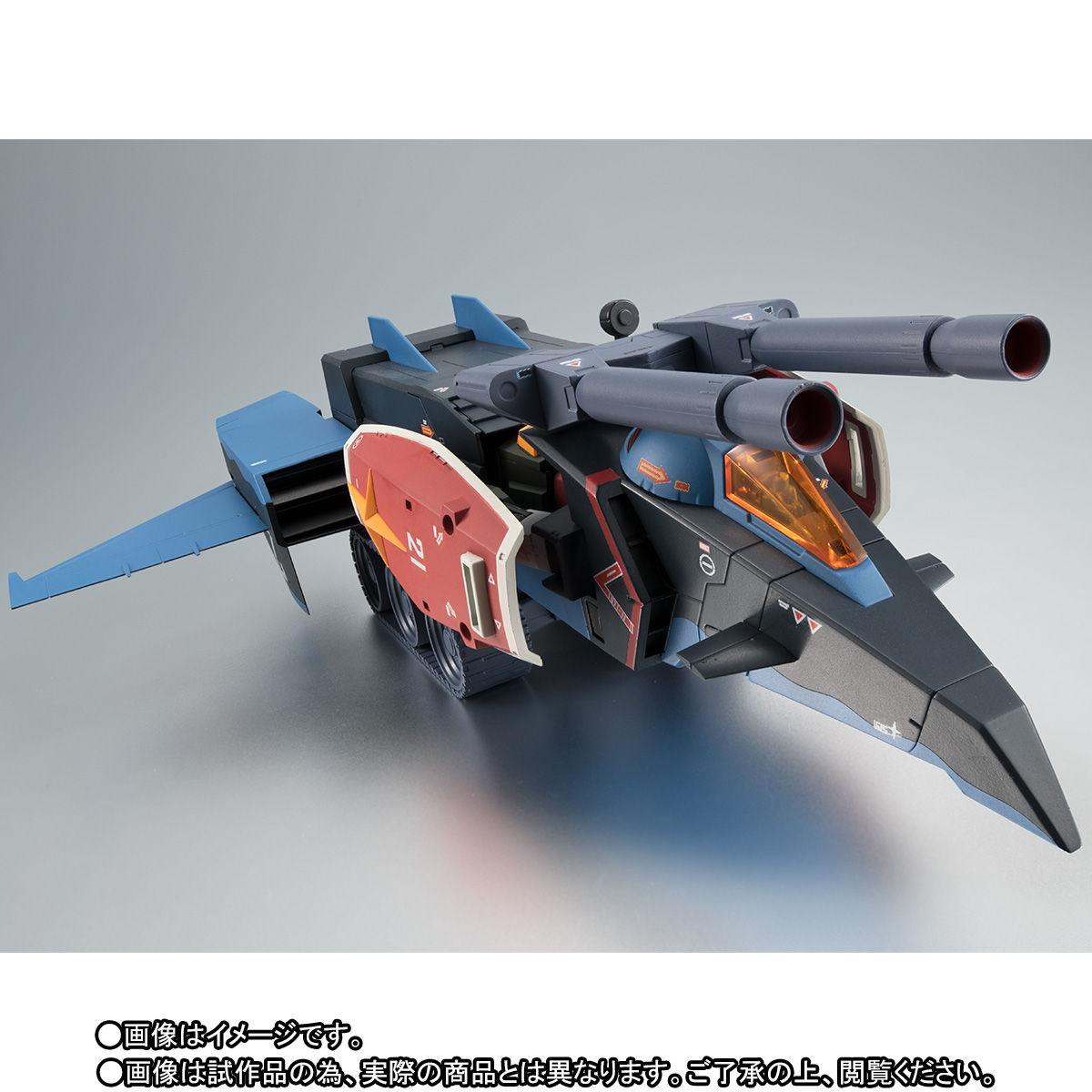 ROBOT魂 〈SIDE MS〉『RX-78-2 ガンダム & Gファイター ver. A.N.I.M.E.~リアルタイプカラー~』可動フィギュア-006