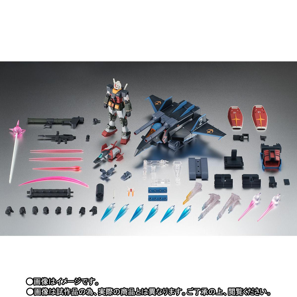 ROBOT魂 〈SIDE MS〉『RX-78-2 ガンダム & Gファイター ver. A.N.I.M.E.~リアルタイプカラー~』可動フィギュア-008