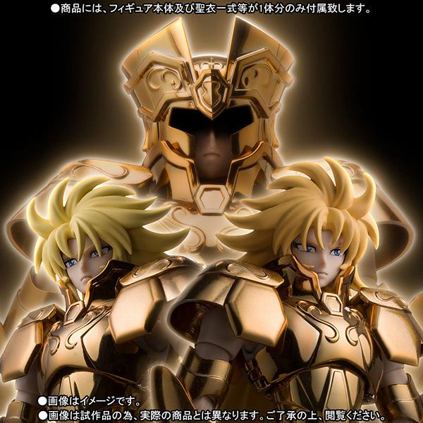 聖闘士聖衣神話EX『ジェミニ サガ&カノン ~ORIGINAL COLOR EDITION~』可動フィギュア