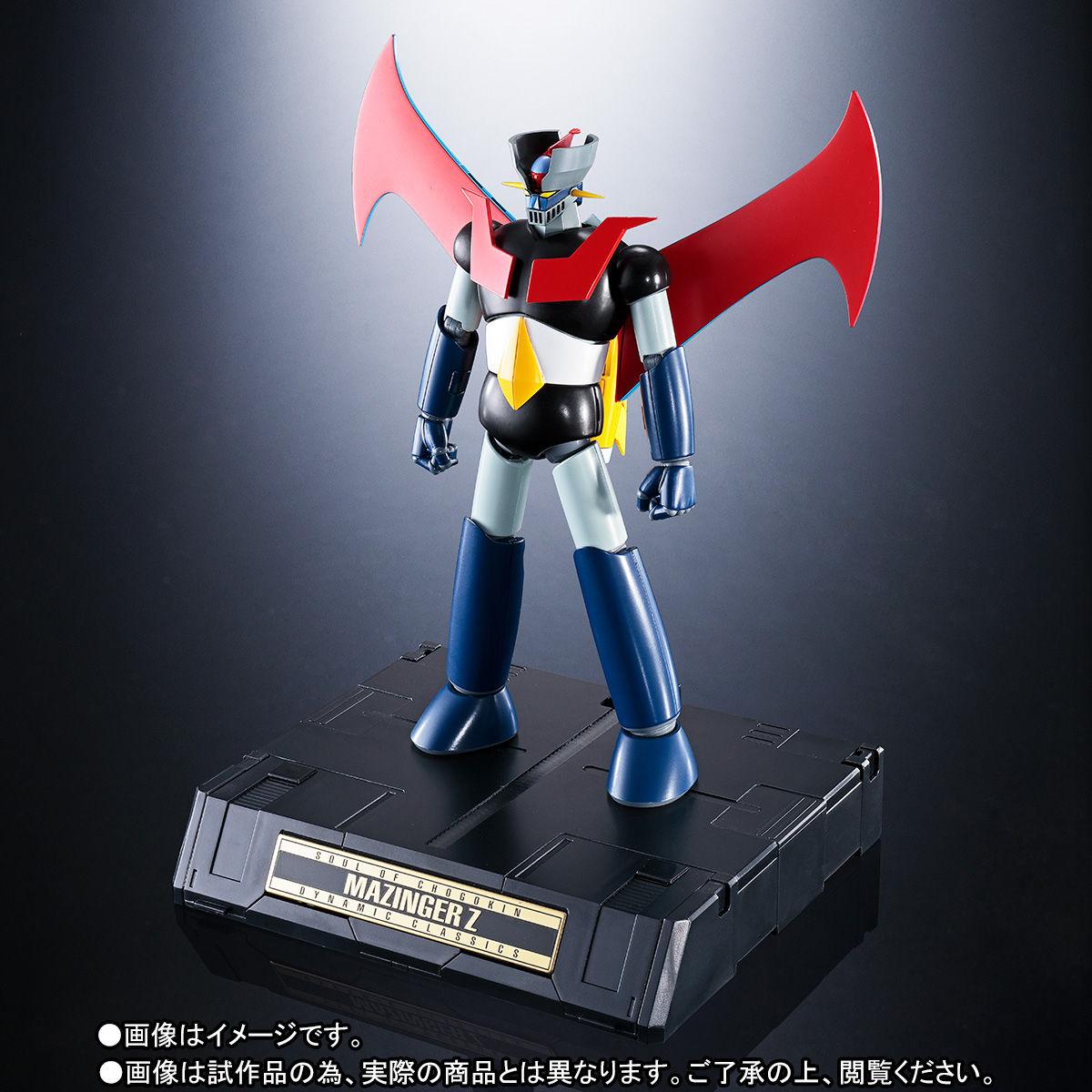 超合金魂 GX-70SP『マジンガーZ D.C. アニメカラーバージョン』可動フィギュア-004