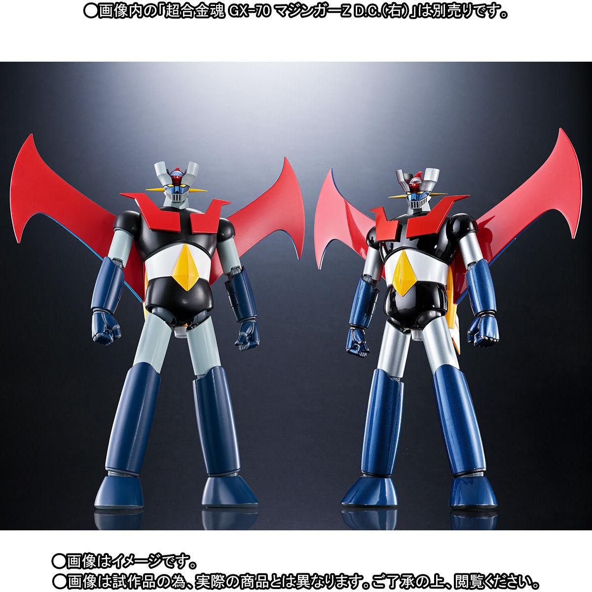 超合金魂 GX-70SP『マジンガーZ D.C. アニメカラーバージョン』可動フィギュア-009