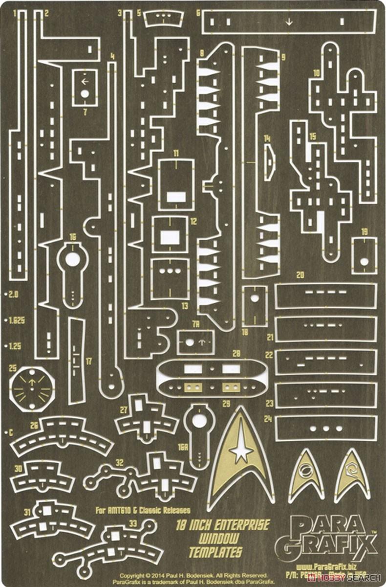 宇宙大作戦『U.S.S. エンタープライズ  限定パッケージ NCC-1701 ウインドウディテールアップテンプレート付属ver.』1/650 プラモデル-002
