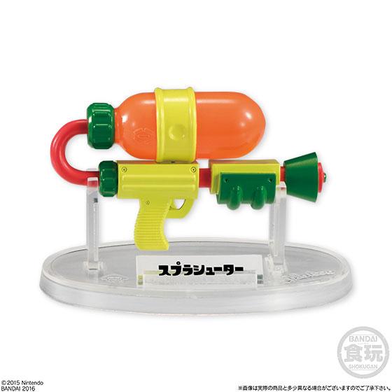 【再販】【食玩】スプラトゥーン『ブキコレクション』8個入りBOX-001
