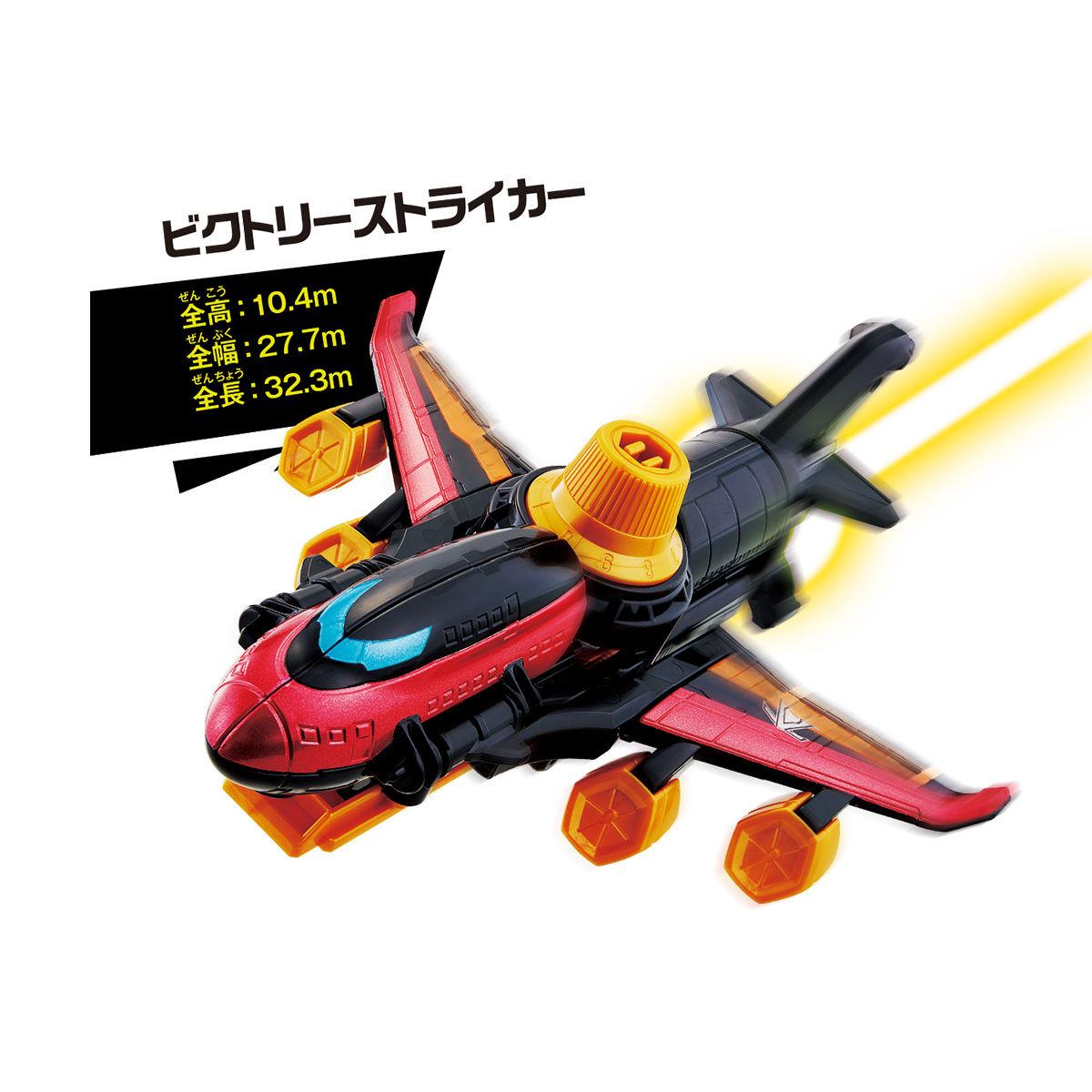 VSビークルシリーズ『DXビクトリーストライカー』快盗戦隊ルパンレンジャーVS警察戦隊パトレンジャー 可変フィギュア-002