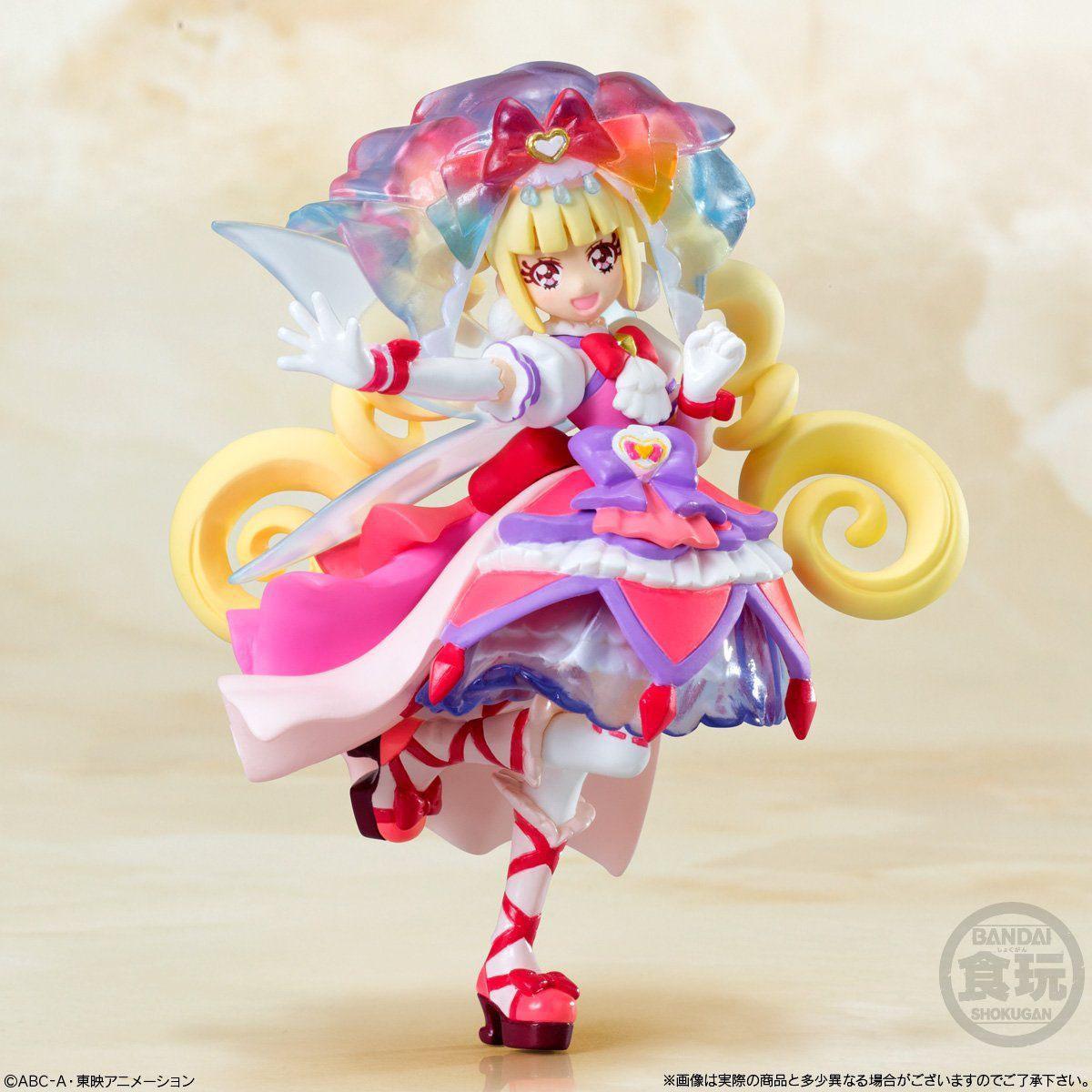 【食玩】HUGっと!プリキュア『キューティーフィギュア 4 Special Set』 トレーディング・フィギュア-003