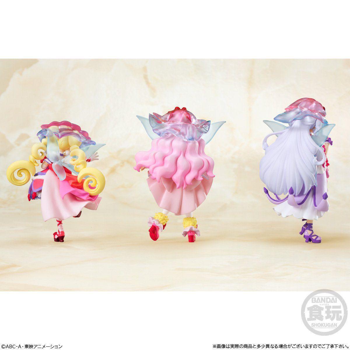 【食玩】HUGっと!プリキュア『キューティーフィギュア 4 Special Set』 トレーディング・フィギュア-006