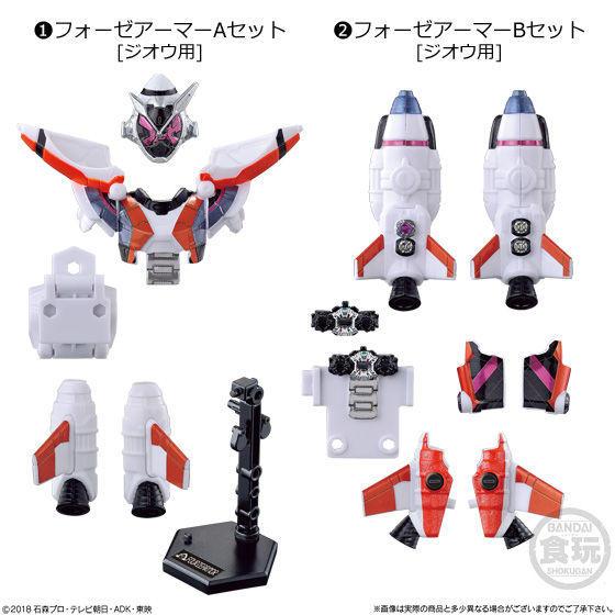 【食玩】装動『仮面ライダージオウ RIDE3』セット 可動フィギュア-001