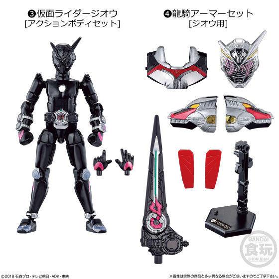 【食玩】装動『仮面ライダージオウ RIDE3』セット 可動フィギュア-002