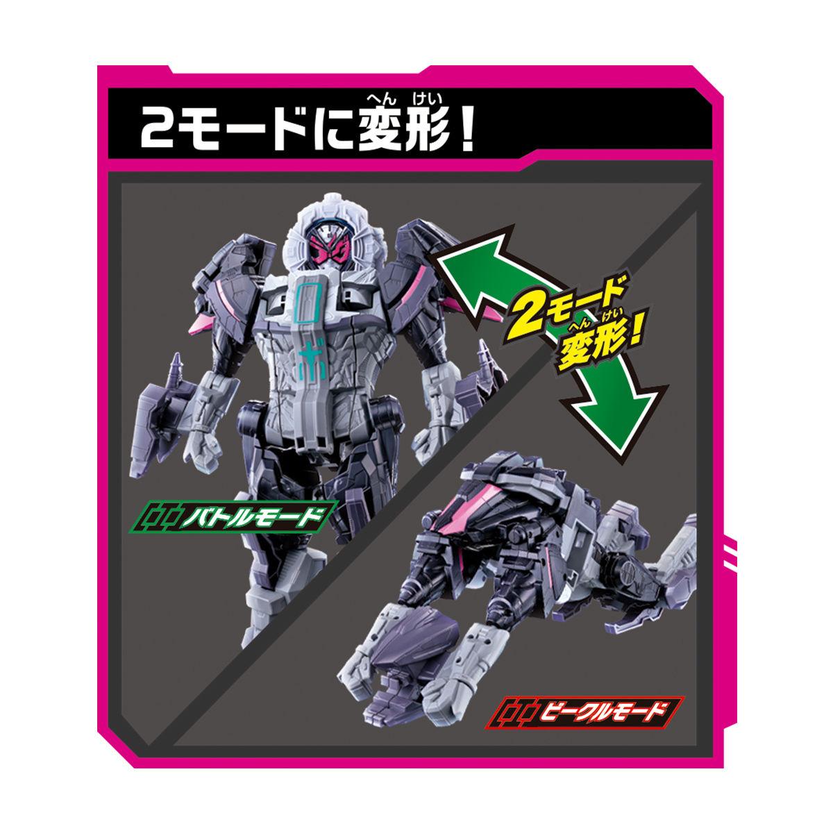 仮面ライダージオウ『DXタイムマジーン & オーズライドウォッチ』変身なりきり 可動フィギュア-004