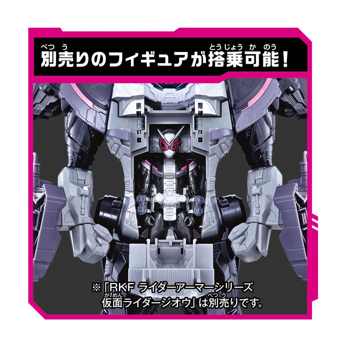仮面ライダージオウ『DXタイムマジーン & オーズライドウォッチ』変身なりきり 可動フィギュア-005