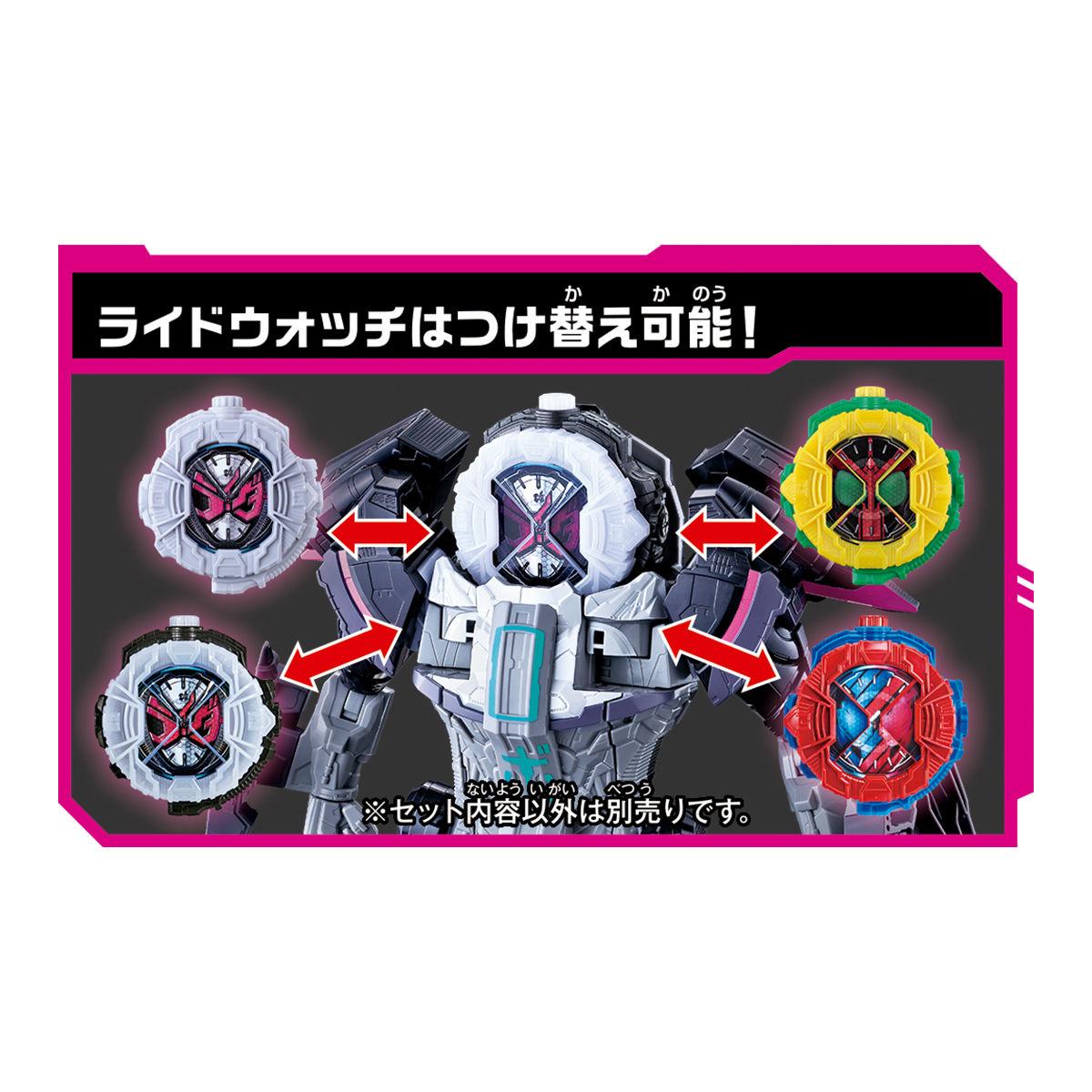 仮面ライダージオウ『DXタイムマジーン & オーズライドウォッチ』変身なりきり 可動フィギュア-006