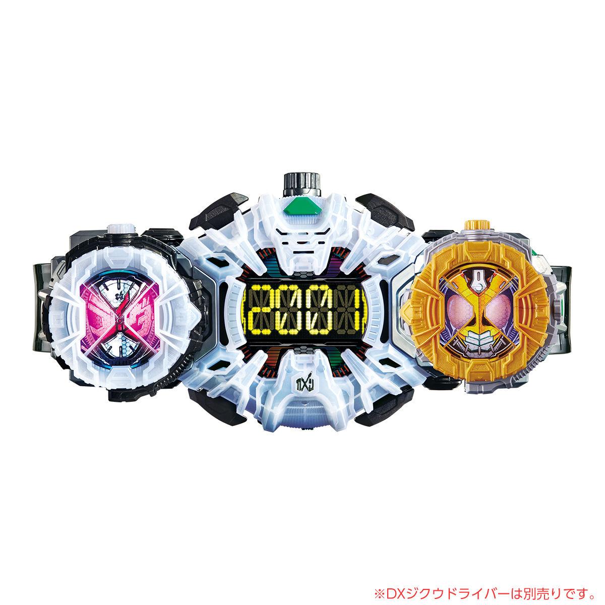 仮面ライダージオウ『DXアギトライドウォッチ』変身なりきり-004
