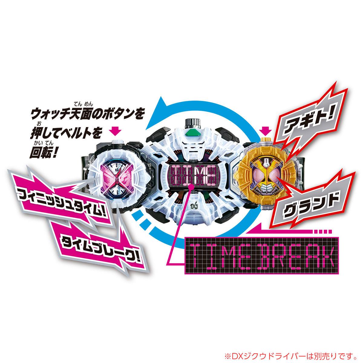 仮面ライダージオウ『DXアギトライドウォッチ』変身なりきり-005