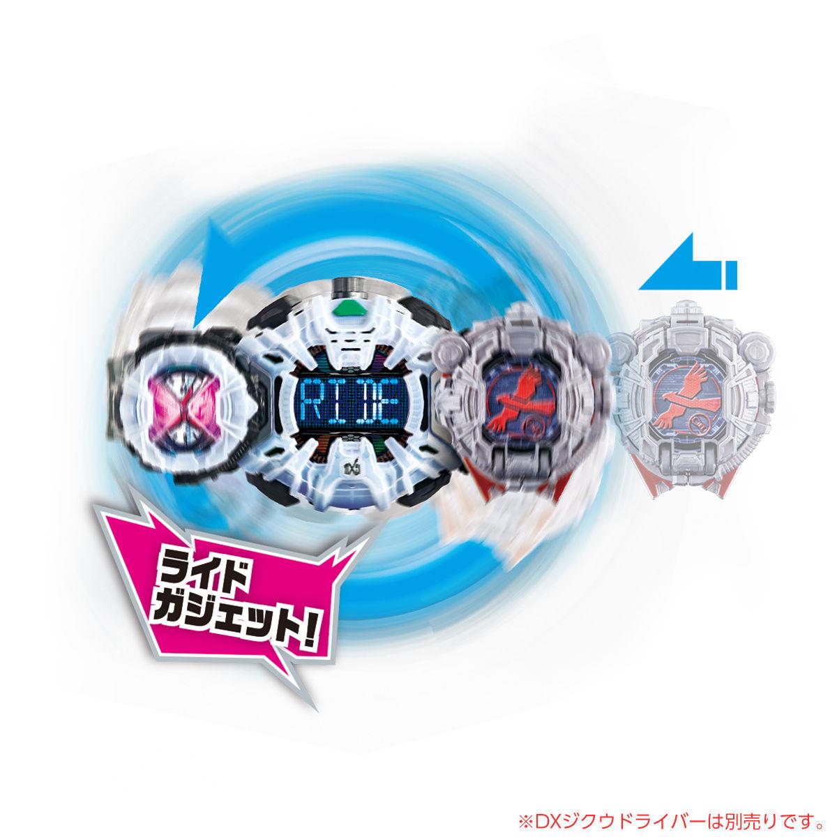 ライドガジェットシリーズ『DXタカウォッチロイド』仮面ライダージオウ 変身なりきり-005