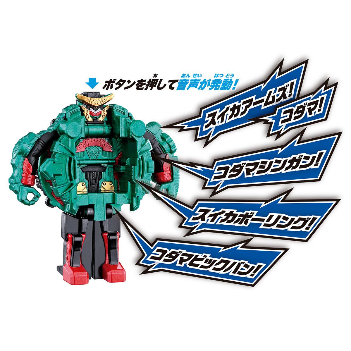 ライドガジェットシリーズ『DXコダマスイカアームズ』仮面ライダージオウ 変身なりきり-004