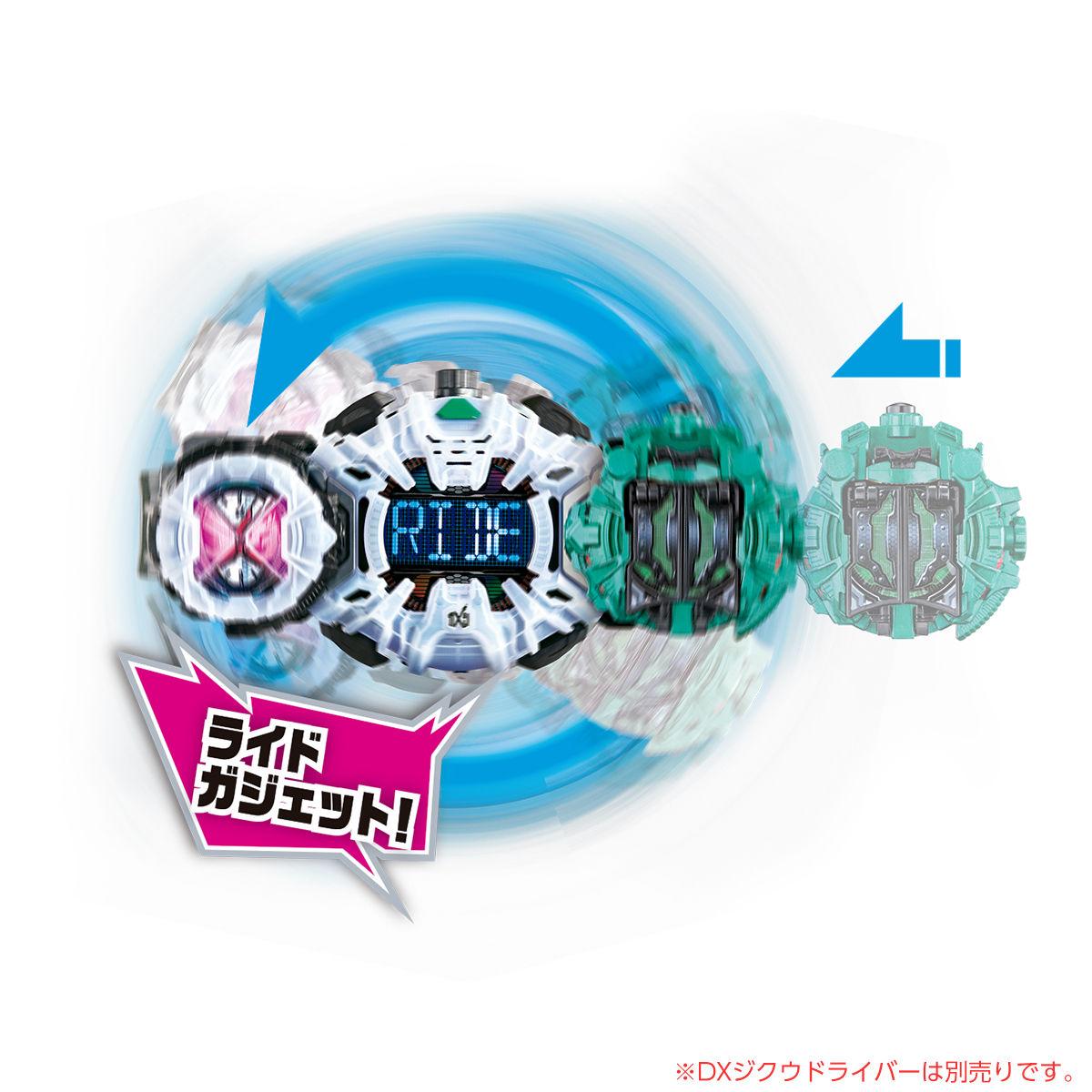ライドガジェットシリーズ『DXコダマスイカアームズ』仮面ライダージオウ 変身なりきり-005
