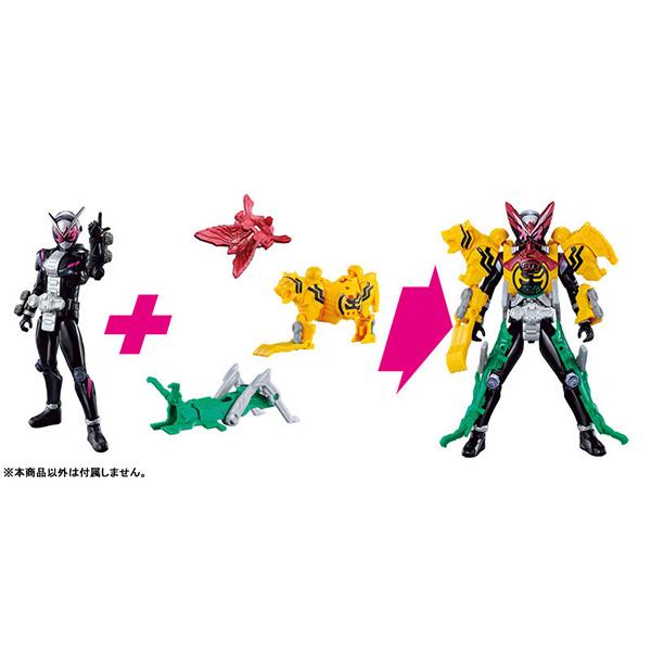 RKFライダーアーマーシリーズ『オーズアーマー』仮面ライダージオウ 可動フィギュア