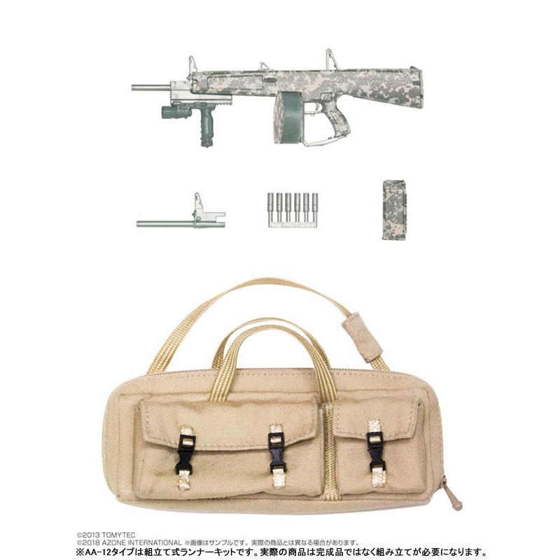 1/12 ピコニーモ×リトルアーモリー『ライフルケース&AA-12タイプ スペシャルカラー』