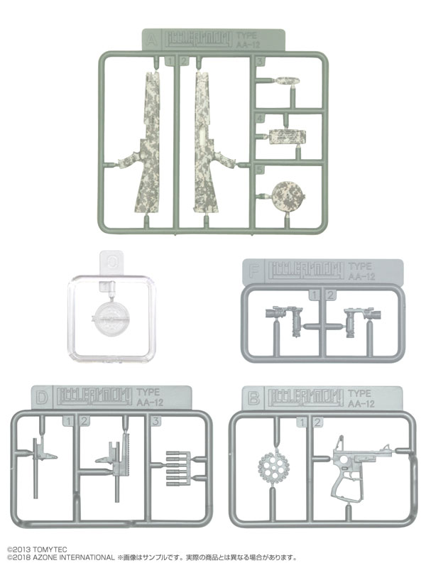 1/12 ピコニーモ×リトルアーモリー『ライフルケース&AA-12タイプ スペシャルカラー』-002