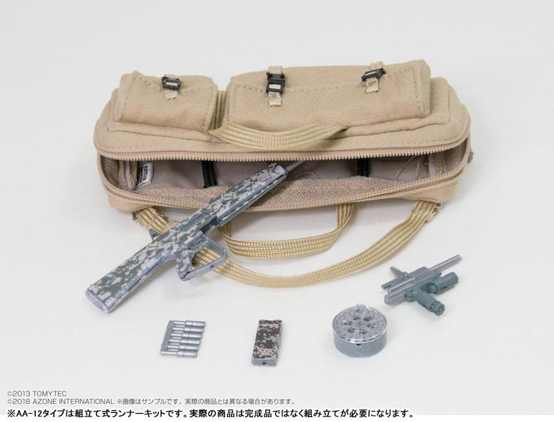 1/12 ピコニーモ×リトルアーモリー『ライフルケース&AA-12タイプ スペシャルカラー』-003