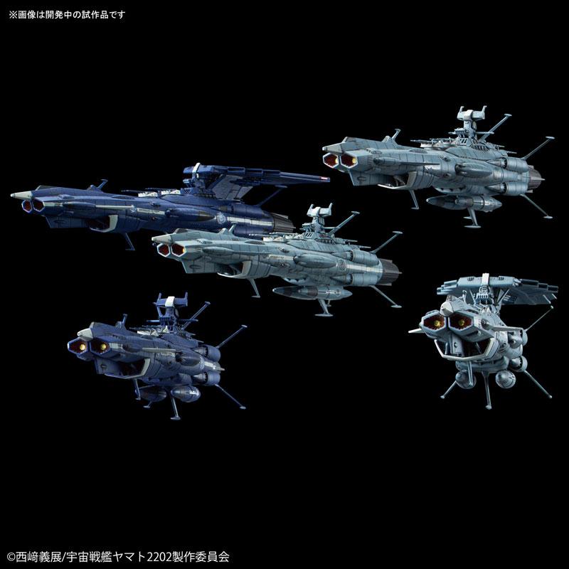 メカコレクション『地球連邦アンドロメダ級セット|宇宙戦艦ヤマト2202』プラモデル-001