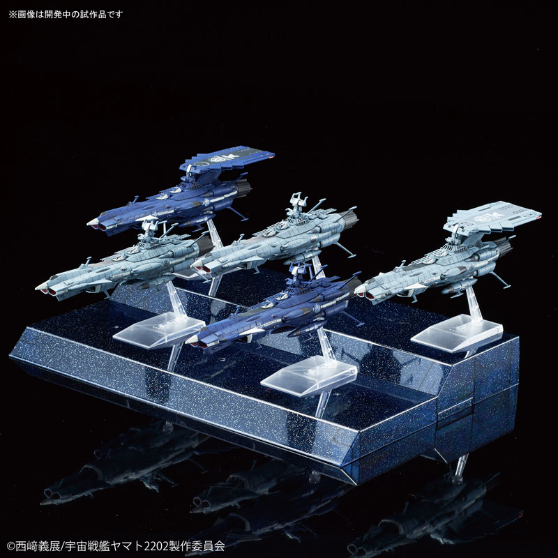 メカコレクション『地球連邦アンドロメダ級セット|宇宙戦艦ヤマト2202』プラモデル-002