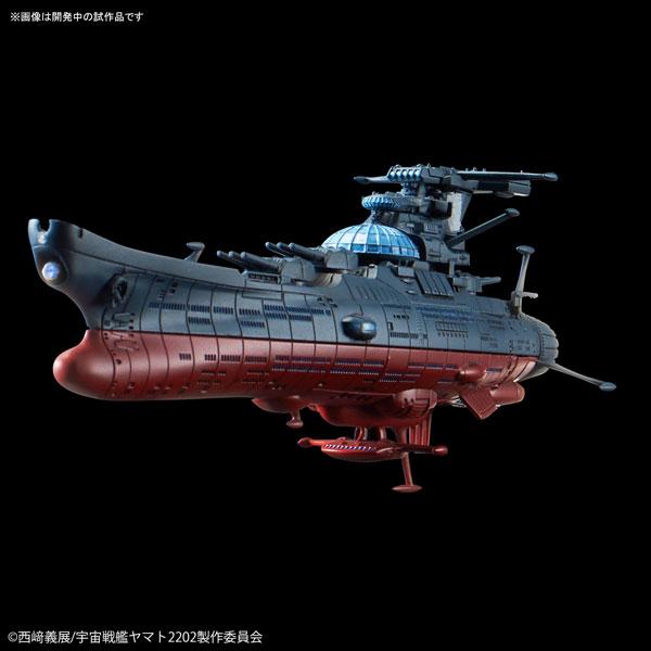 メカコレクション『波動実験艦 銀河|宇宙戦艦ヤマト2202』プラモデル